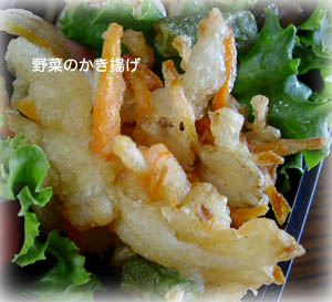 090527お弁当2