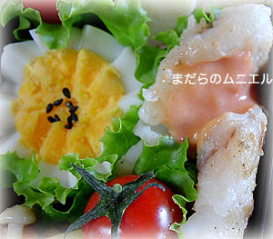 090527お弁当3