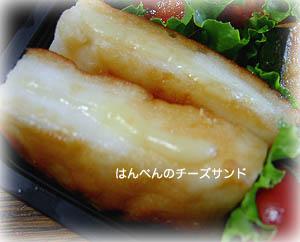 090528お弁当3