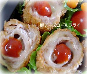 090529お弁当2
