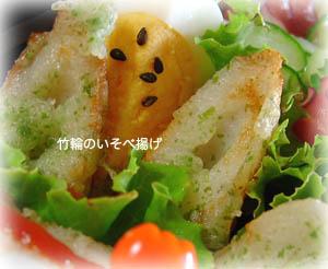 090616お弁当4
