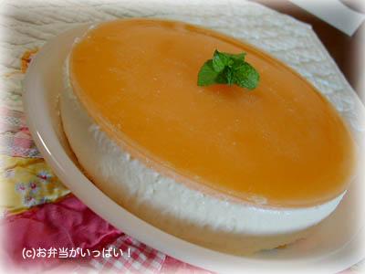 豆腐レアケーキ1
