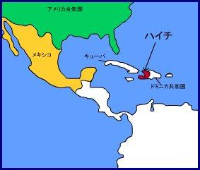 haiti_map.jpg