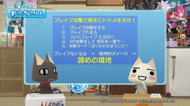torosute2008/12/18ディシディアFFⅣ