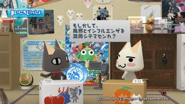 torosute2008/12/21インフルエンザ