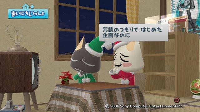 torosute2008/12/24 マラソンダイジェスト6
