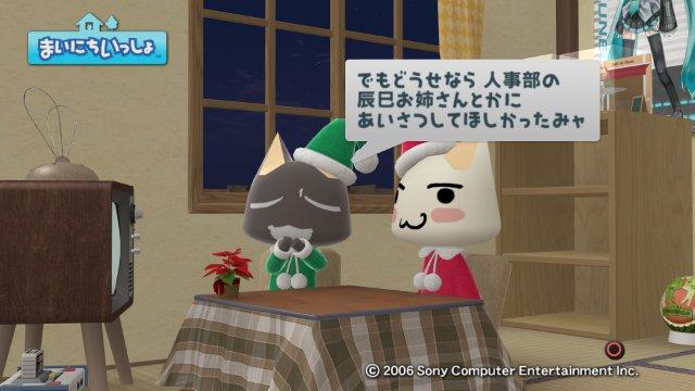 torosute2008/12/24 マラソンダイジェスト7