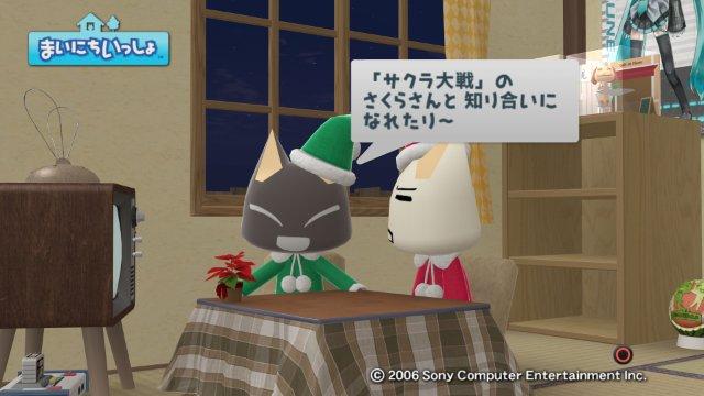 torosute2008/12/24 マラソンダイジェスト12