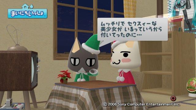 torosute2008/12/24 マラソンダイジェスト 4区2