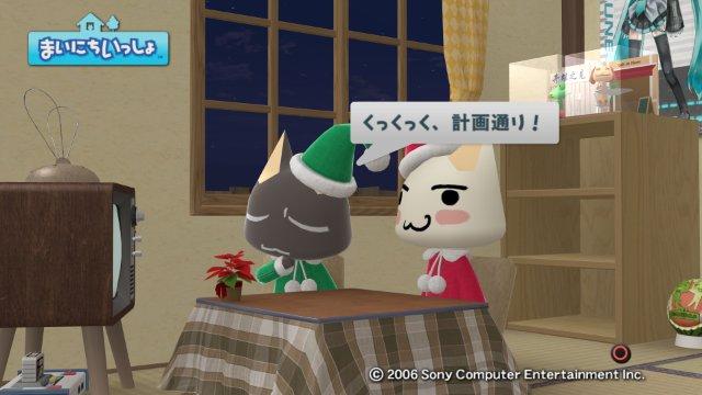 torosute2008/12/24 マラソンダイジェスト 4区8