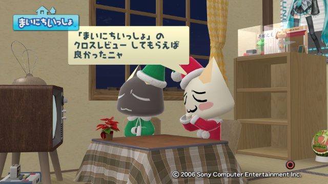 torosute2008/12/24 マラソンダイジェスト 6区2