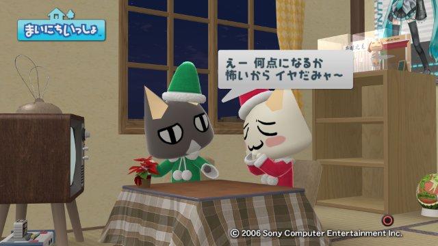 torosute2008/12/24 マラソンダイジェスト 6区3