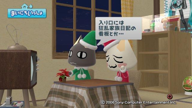torosute2008/12/24 マラソンダイジェスト 6区4