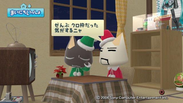 torosute2008/12/24 マラソンダイジェスト 8区5