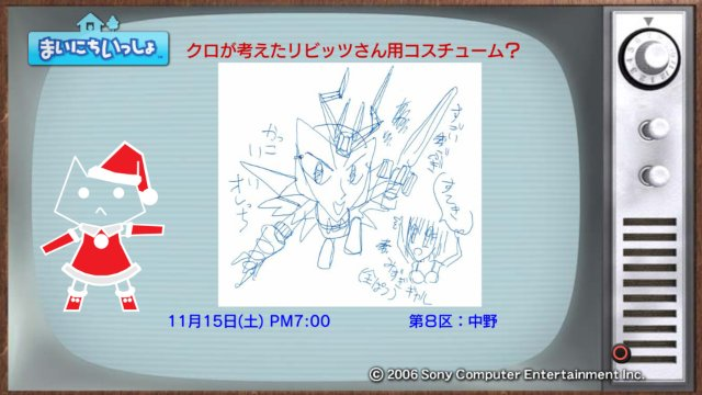 torosute2008/12/24 マラソンダイジェスト 8区7