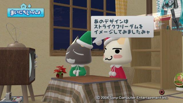 torosute2008/12/24 マラソンダイジェスト 8区9