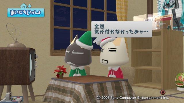 torosute2008/12/24 マラソンダイジェスト 8区11