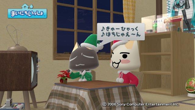 torosute2008/12/24 マラソンダイジェスト 11区3