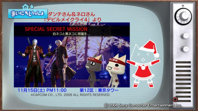 torosute2008/12/24 マラソンダイジェスト 12区