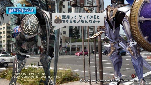 torosute2008/12/25 白騎士物語9