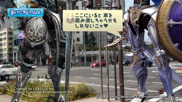 torosute2008/12/25 白騎士物語10