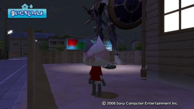 torosute2008/12/25 白騎士物語17