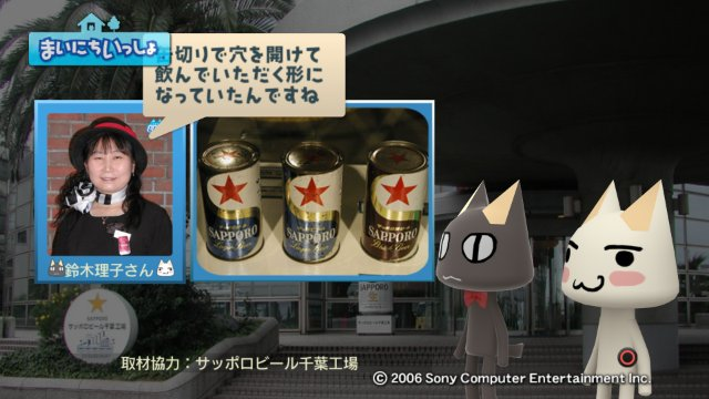 torosute2008/12/26 ビール工場13