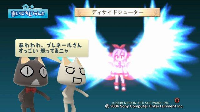 torosute2008/12/27 まいいつ×ディスガイア 後半戦 10