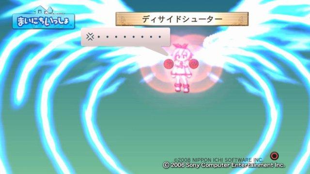 torosute2008/12/27 まいいつ×ディスガイア 後半戦 12