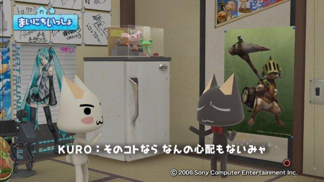 torosute2008/12/29 アメジョ10