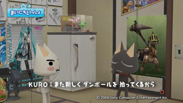 torosute2008/12/29 アメジョ11