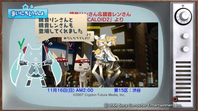 torosute2008/12/31 マラソンダイジェスト 15区 8