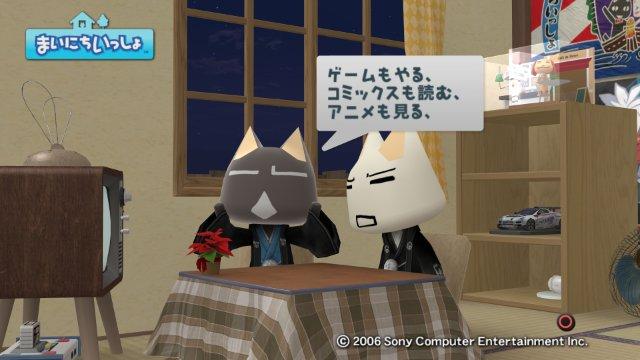 torosute2008/12/31 マラソンダイジェスト 19区 5