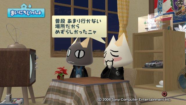 torosute2008/12/31 マラソンダイジェスト 19区 14