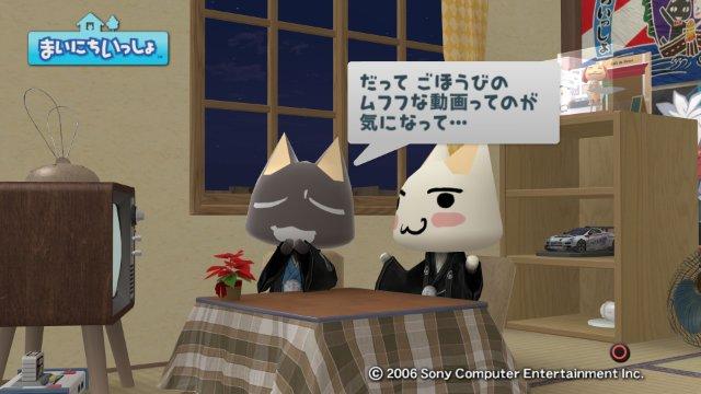 torosute2008/12/31 マラソンダイジェスト 20区 6