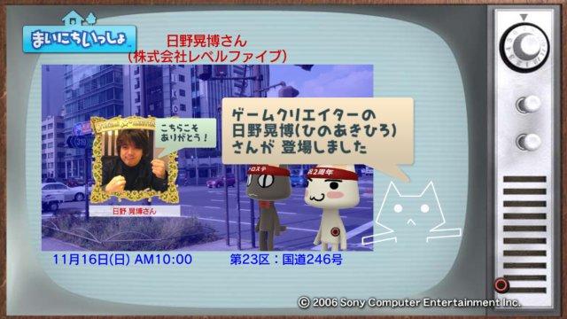 torosute2008/12/31 マラソンダイジェスト 23区