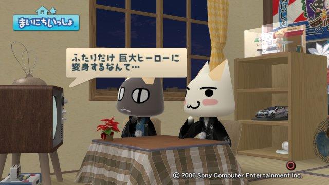 torosute2008/12/31 マラソンダイジェスト 23区 6