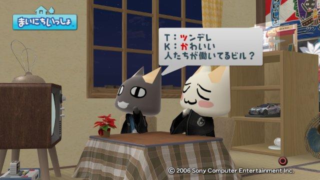 torosute2008/12/31 マラソンダイジェスト 24区 4