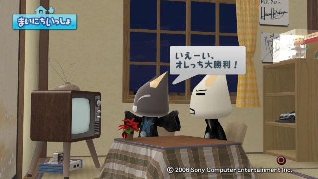 torosute2009/1/1 あけおめ 8