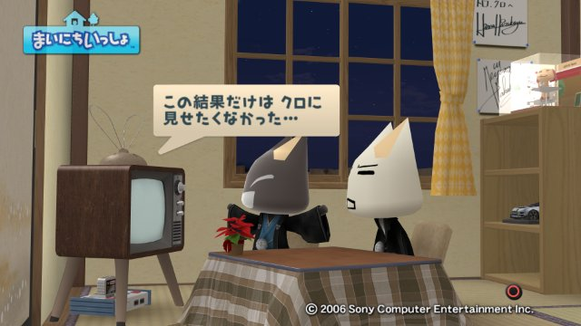 torosute2009/1/1 あけおめ 9