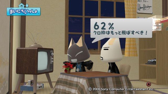torosute2009/1/1 あけおめ 18