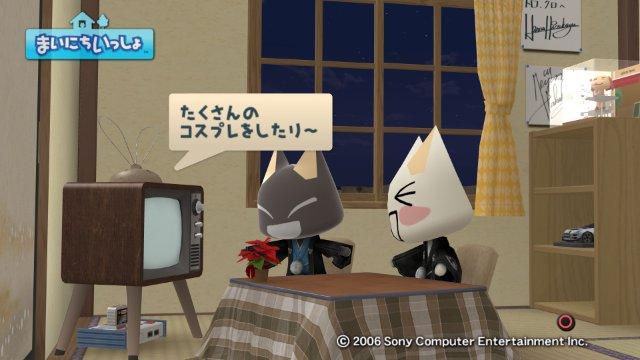 torosute2009/1/1 あけおめ 22