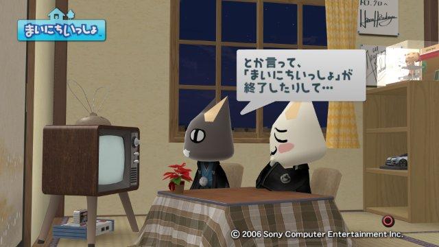torosute2009/1/1 あけおめ 23