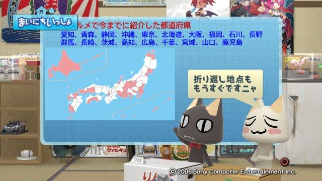 torosute2009/1/6 ご当地グルメ 2