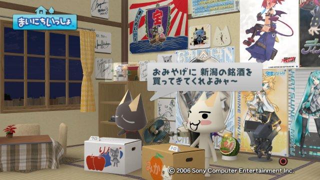 torosute2009/1/6 ご当地グルメ 新潟編 16