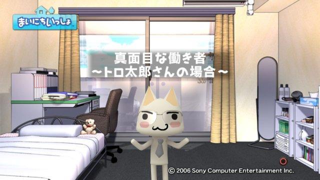 torosute2009/1/12 経済劇場 3