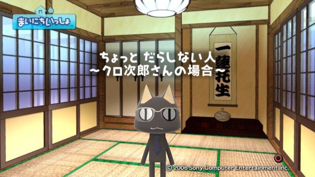 torosute2009/1/12 経済劇場 6