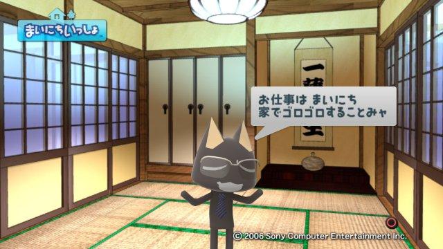 torosute2009/1/12 経済劇場 7