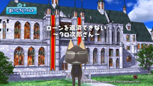 torosute2009/1/12 経済劇場 12