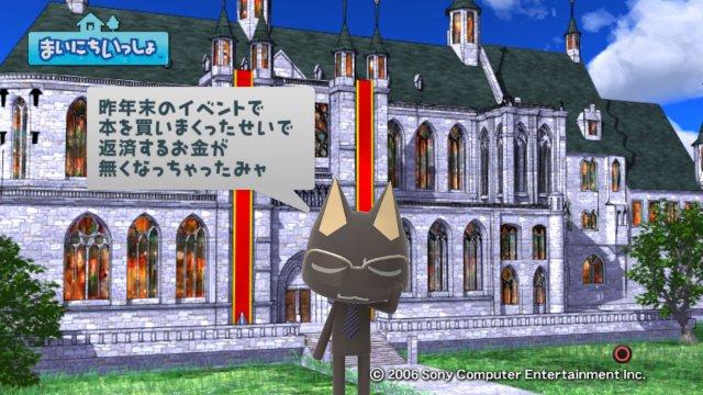 torosute2009/1/12 経済劇場 13